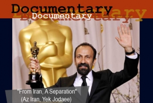 """""""From Iran, A Separation""""(Az Iran, Yek Jodaee)"""