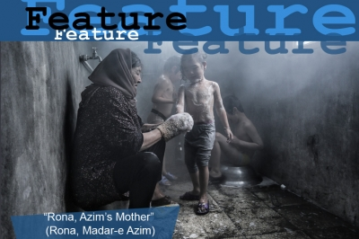 """Rona, Azim's Mother"" (Rona, Madar-e Azim)"