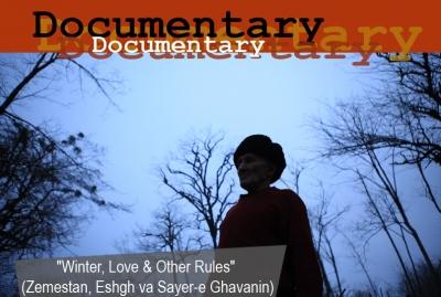 Winter, Love & Other Rules (Zemestan, Eshgh va Sayer-e Ghavanin)