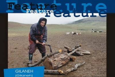 """""""GILANEH""""   (Gilaneh)"""