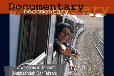 """""""Unwelcome in Tehran"""" (Nakhaandeh Dar Tehran)"""