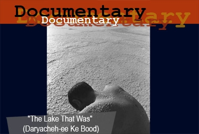 """The Lake That Was"" (Daryacheh-ee Ke Bood)"