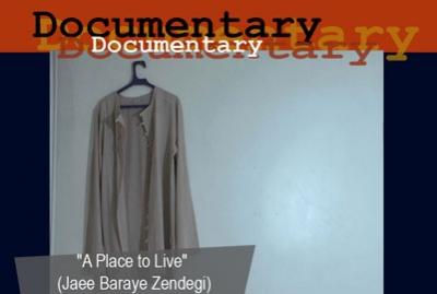 """A Place to Live"" (Jaee Baraye Zendegi)"