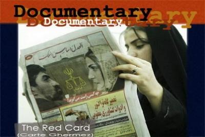 """The Red Card""     (Carte Ghermez)"